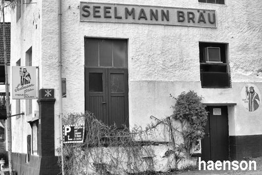 seelmann-Bräu-Zettmannsdorf-sw